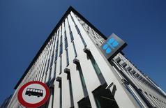 Штаб-квартира ОПЕК в Вене. 5 июня 2015 года. Цены на нефть растут после решения ОПЕК не менять политику в отношении добычи нефти. REUTERS/Heinz-Peter Bader
