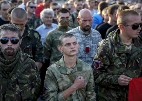 Far-right rally in Ukraine
