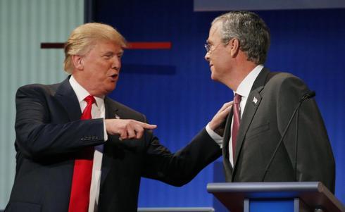 The Republican debates