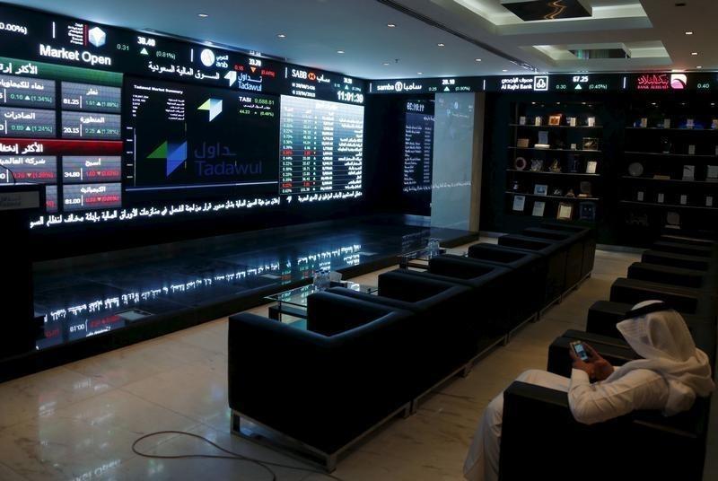 Image result for سوق السعودية المالي