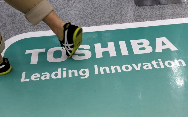 Exclusive Toshiba Tries To Sell Down 7 Billion Us Gas Commitment