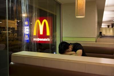Hong Kong's McSleepers