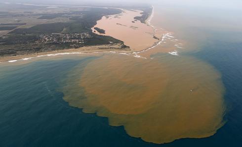 BHP Billiton says Brazil dam burst mud tailings chemically stable