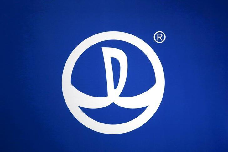 Exclusive Dalian Wanda Clinches Deal For Legendary Entertainment