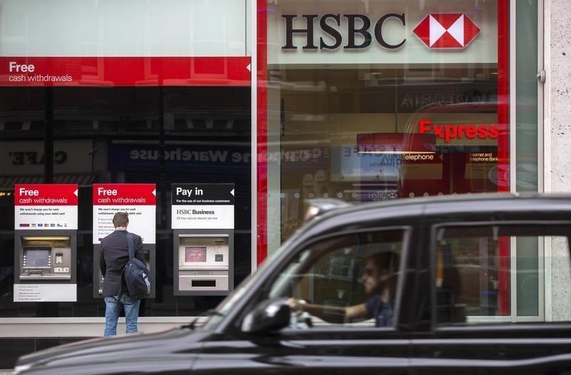 HSBC says access to online banking service resuming steadily