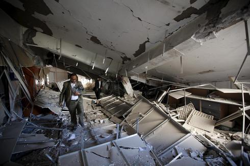 Bombing Yemen