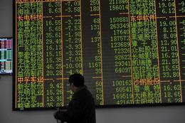 Börsenbeben in China reißt Dax unter 10.000 Punkte