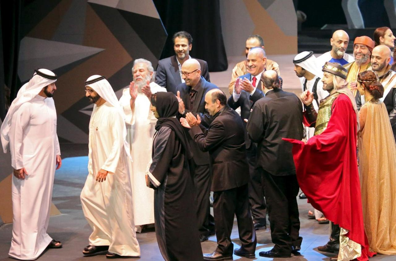 Sheikh Mohammed Bin Rashid Al Maktoum 2nd L Prime Minister And Vice President Of The United Arab Emirates Ruler Dubai Attends Premiere