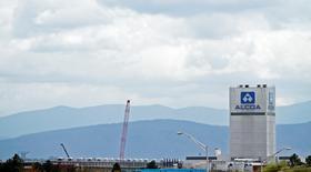Alco fait état d'une perte nette au quatrième trimestre en raison notamment de charges liées à la fermeture d'une partie de ses fonderies d'aluminium. Le producteur de métaux a annoncé une perte de 500 millions de dollars, à comparer à un bénéfice net de 159 millions de dollars un an plus tôt. /Photo d'archives/REUTERS/Wade Payne