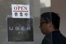 Placa é vista em escritório do Uber durante um evento para recrutamento de motoristas em Hong Kong, China. 29 de dezembro de 2015. REUTERS/Tyrone Siu