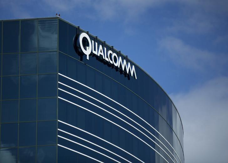 One of many Qualcomm buildings is shown in San Diego, California November 3, 2015.  REUTERS/Mike Blake