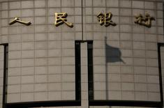 La sede del Banco Central de China, en Pekín, China. 19 de enero de 2016. El banco central de China dijo el martes que inyectará más de 600.000 millones de yuanes (91.220 millones de dólares) para ayudar a aliviar la falta de liquidez prevista para antes del Año Nuevo Lunar, que se celebra a comienzo de febrero. REUTERS/Kim Kyung-Hoon
