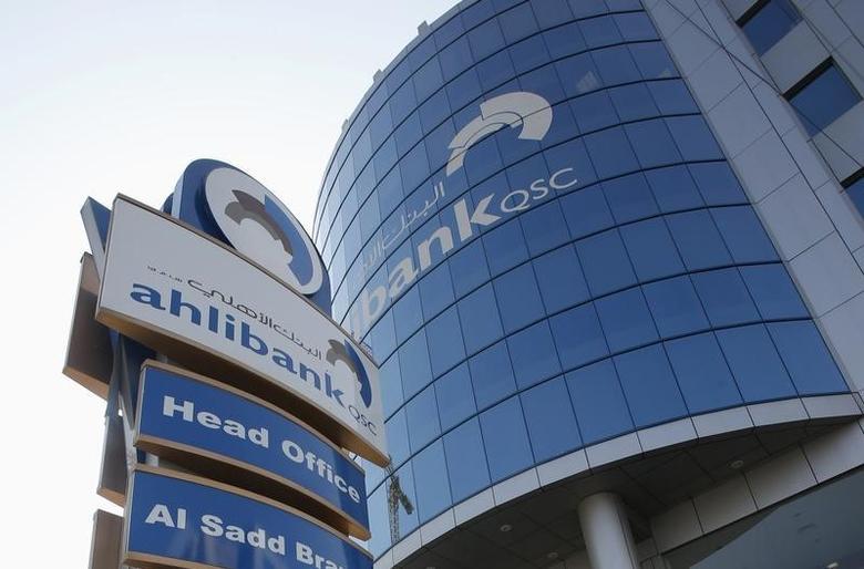 Exclusive: Al Khaliji, Ahli Bank, IBQ in talks on 3-way