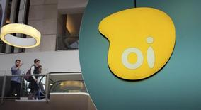 Logo da Oi dentro de shopping em São Paulo. 14/11/2014 REUTERS/Nacho Doce