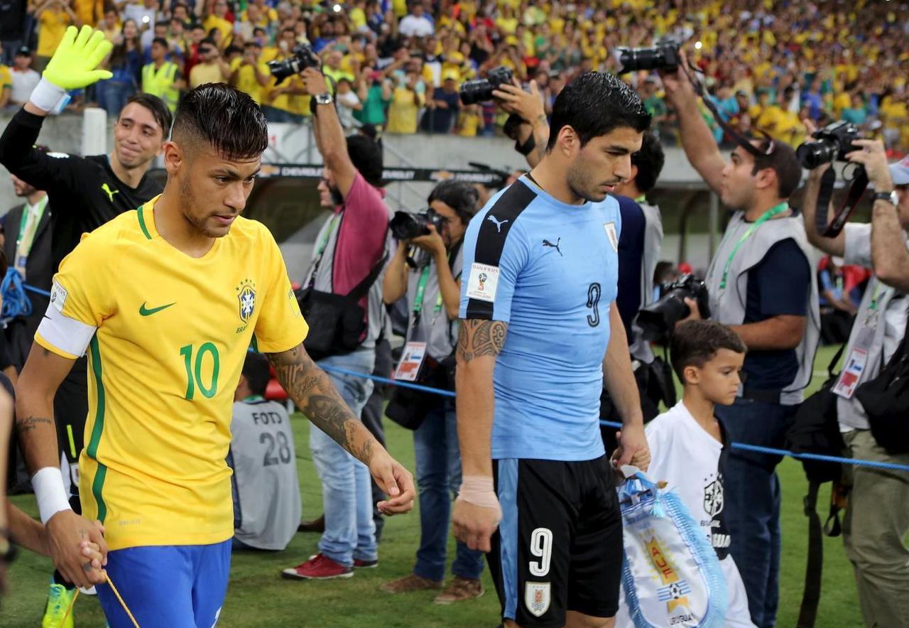 البرازيل واورواجواي بث مباشر