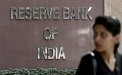 Здание Резервного банка Индии в Нью-Дели. Резервный банк Индии снизил процентную ставку на четверть процентного пункта во вторник, сократив её до минимума более чем пяти лет и намекнув на ещё одно понижение позднее в 2016 году в случае благоприятных инфляционных тенденций.  REUTERS/Anindito Mukherjee