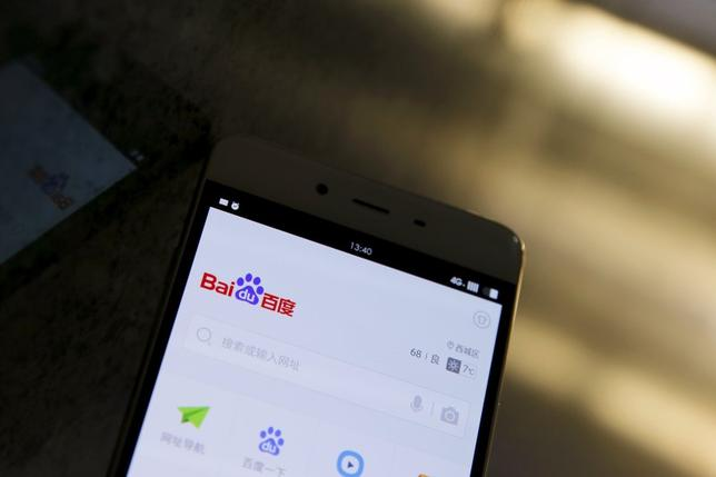 A smartphone with an Android operating system and the Baidu Browser application is seen in this picture illustration taken February 22, 2016.   REUTERS/Damir Sagolj -