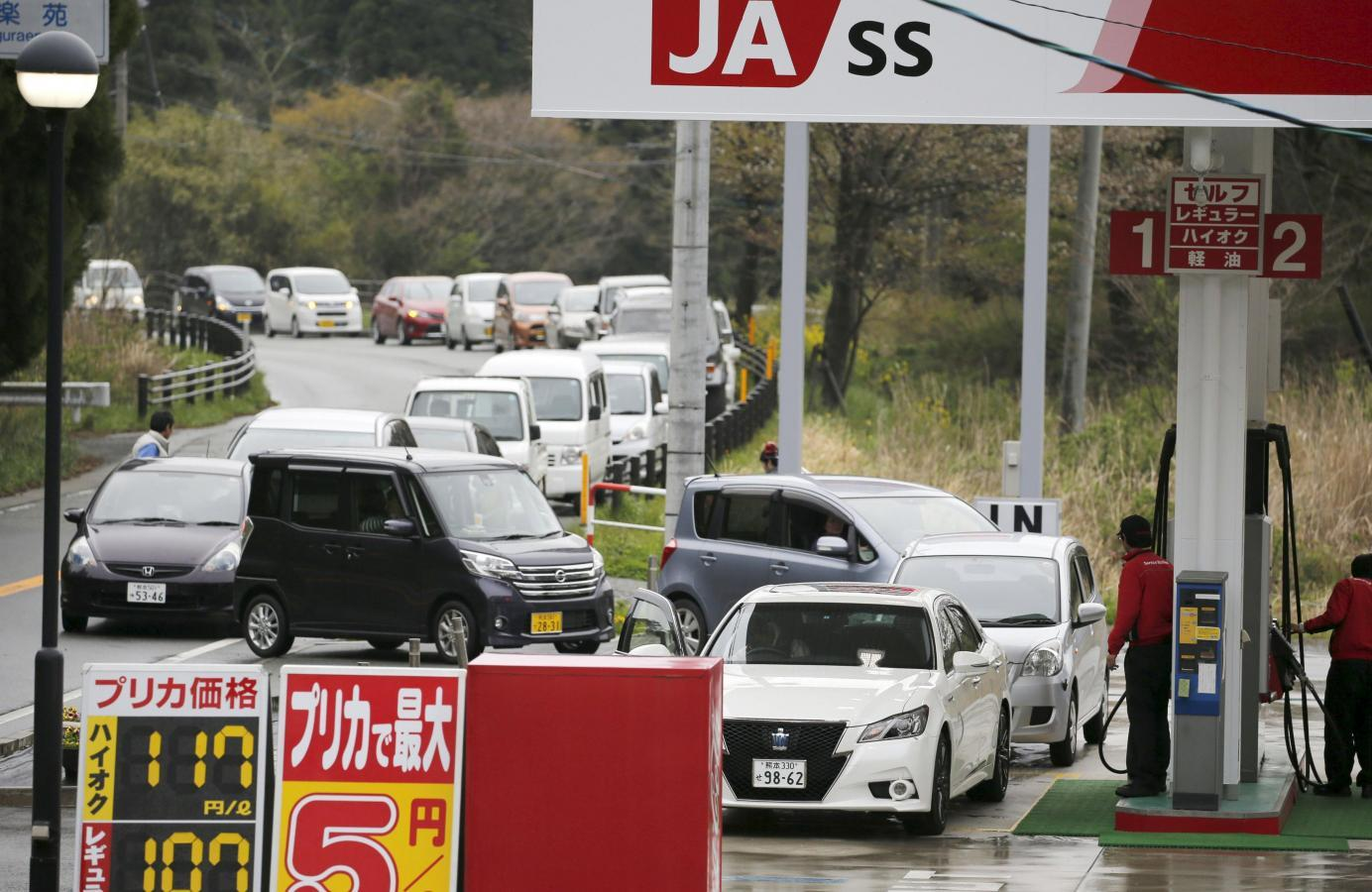 Japan keeps economy assessment unchanged, frets about quake
