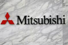 El logo de Mitsubishi Corporation, en la entrada de su sede en Tokio, Japón. 26 de abril de 2016. Mitsubishi Motors Corp reconoció el uso de métodos de prueba de ahorro de combustible no compatibles con las normas japonesas desde 1991, mucho más que lo reconocido anteriormente, e implementará una comisión investigadora externa. REUTERS/Issei Kato