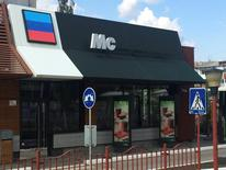 """The letters """"Mc"""" and the flag of the self-proclaimed Luhansk People's Republic are seen on the roof a building, which before housed a McDonald's restaurant in Luhansk, Ukraine, April 29, 2016. REUTERS/Stringer"""