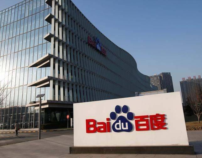 Baidu's company logo is seen at its headquarters in Beijing December 17, 2014.REUTERS/Kim Kyung-Hoon