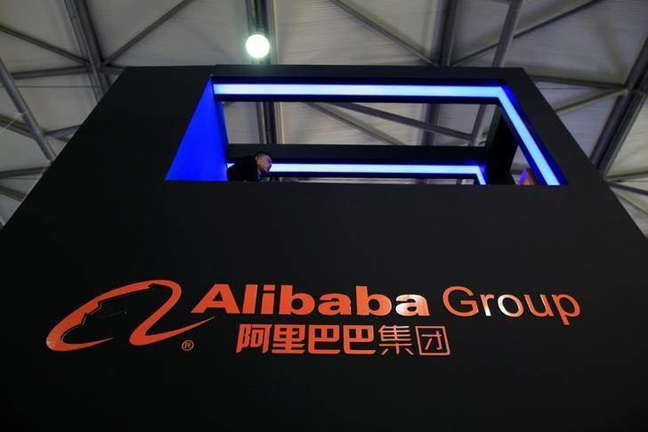 A sign of Alibaba Group is seen at CES (Consumer Electronics Show) Asia 2016 in Shanghai, China, May 12, 2016. REUTERS/Aly Song