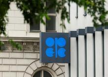 Логотип ОПЕК на штаб-квартире компании в Вене 30 мая 2016 года. ОПЕК, скорее всего, выберет в качестве нового генсека нигерийца Мухаммеда Баркиндо, бывшего главу государственной нефтяной компании NNPC, сообщили во вторник три источника, знакомые с ситуацией. REUTERS/Heinz-Peter Bader
