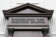 Надпись на здании Национального банка Белоруссии в Минске. 25 февраля 2016 года. Национальный банк Белоруссии с 1 июля снизит ставку рефинансирования до 20 процентов с 22 процентов, благодаря замедлению инфляции, сообщил регулятор в пятницу. REUTERS/Vasily Fedosenko