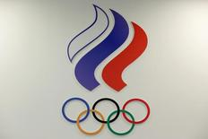 The logo of the Russian Olympic Committee is seen at its headquarters in Moscow, Russia, July 20, 2016. REUTERS/Sergei Karpukhin
