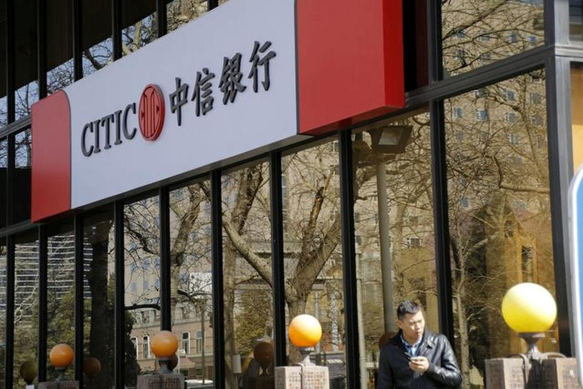 report hedging strategy citic pacific limited