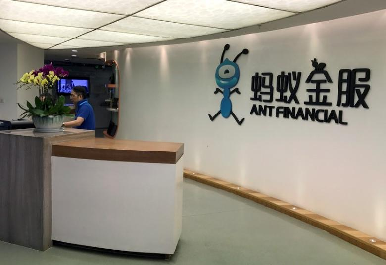 Sign board of Ant Financial is seen at its office in Hangzhou, Zhejiang Province, China September 21, 2016. REUTERS/John Ruwitch/File Photo