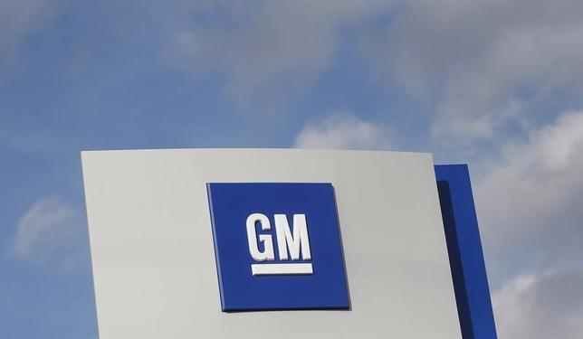 The GM logo is seen in Warren, Michigan, U.S. on October 26, 2015.   REUTERS/Rebecca Cook/File Photo