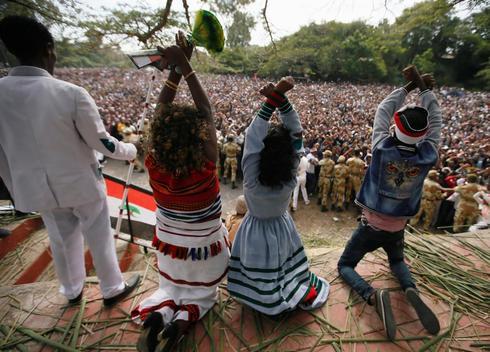 Unrest in Ethiopia