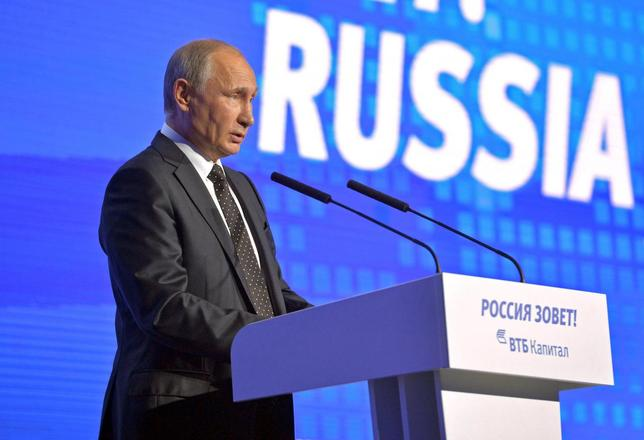Russian President Vladimir Putin delivers a speech during the annual VTB Capital ''Russia Calling!'' Investment Forum in Moscow, Russia, October 12, 2016. Sputnik/Kremlin/Alexei Druzhinin/via REUTERS