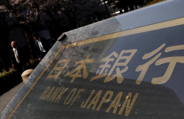 图为日本央行总部。日本央行周一在季度报告中维持九个地区中六个地区的经济评估不变,调降一个地区的经济评估,上调其余两个地区的经济评估。REUTERS/Yuya Shino/File Photo