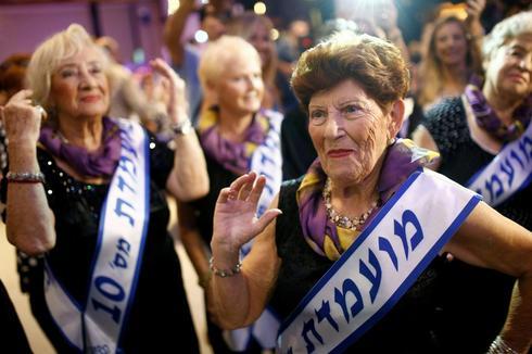 Holocaust survivors beauty pageant