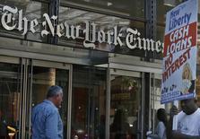Здание New York Times в Нью-Йорке. Американская медиакомпания The New York Times Co, владеющая одноименной газетой, отчиталась о большем, чем ожидалось, росте квартальной прибыли, поскольку увеличение выручки от цифровых тиражей позволило компенсировать повышение операционных издержек. REUTERS/Brendan McDermid