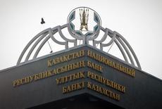 Здание Нацбанка Казахстана в Алма-Ате 25 января 2013 года. Нацбанк Казахстана снизил базовую ставку до 12,0 процента с 12,5 процента годовых с коридором плюс/минус 1 процент и сообщил, что 2017 году ждет замедления темпов снижения инфляции и ставки. REUTERS/Shamil Zhumatov
