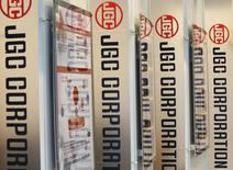 El logo de JGC Corp en su sede en Yokohama, sur de Tokyo, 21 de enero, 2013. Dos consorcios, que incluyen a la firma japonesa de ingeniería JGC Corp y a la francesa de servicios petroleros Technip, han sido preseleccionadas para realizar la renovación valorada en unos 680 millones de dólares de una refinería en Aruba, según dijeron a Reuters tres fuentes cercanas al acuerdo.REUTERS/Kim Kyung-Hoon