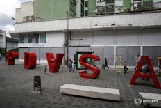Vista de un complejo de juegos en Caracas mantenido por la petrolera estatal venezolana PDVSA. 10 de agosto de 2016. La estatal Petróleos de Venezuela (PDVSA) activó un período de gracia para postergar hasta por 30 días el pago de unos 539 millones de dólares correspondientes a intereses de sus bonos con vencimientos en los años 2021, 2024 y 2035, dijo el lunes JP Morgan en una nota a clientes. REUTERS/Marco Bello