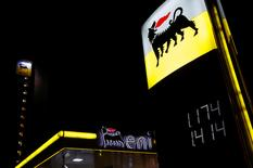 Signboards display fuel prices at an ENI petrol station in Rome, Italy, April 9 2016.  REUTERS/Alessandro Bianchi/File Photo