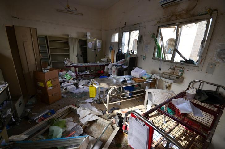 Operated By Medecins Sans Frontieres After It Was Hit A Saudi Led Coalition Air Strike In The Abs District Of Hajja Province Yemen August 16 2016