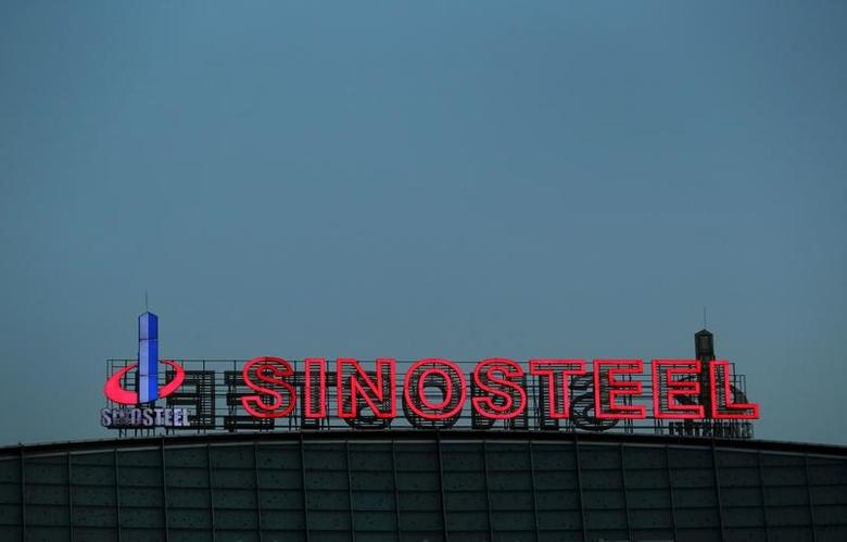 A Sinosteel logo is seen on top of a building in Beijing, January 31, 2015. China's Sinosteel has extended the deadline for investors to redeem its bonds to Nov. 16 from the previous deadline of Oct. 16, in order to allow investors to have more time to review the matter, the company said. Picture taken January 31, 2015. REUTERS/Stringer CHINA OUT. NO COMMERCIAL OR EDITORIAL SALES IN CHINA - RTS513E