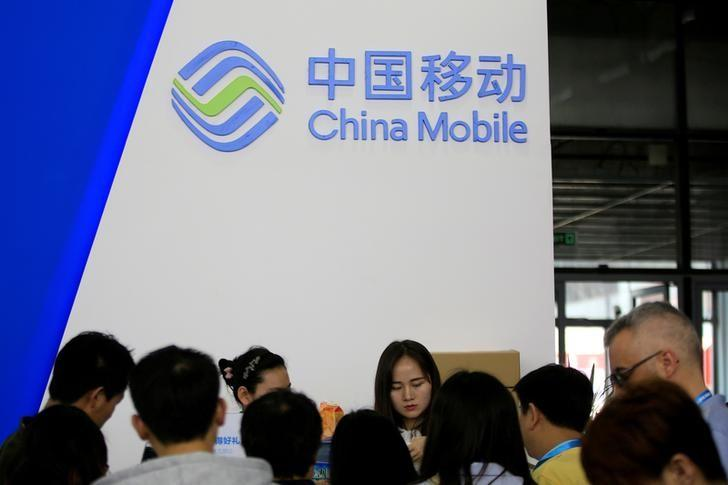 A sign of China Mobile is seen at CES (Consumer Electronics Show) Asia 2016 in Shanghai, China, May 12, 2016. REUTERS/Aly Song/File Photo