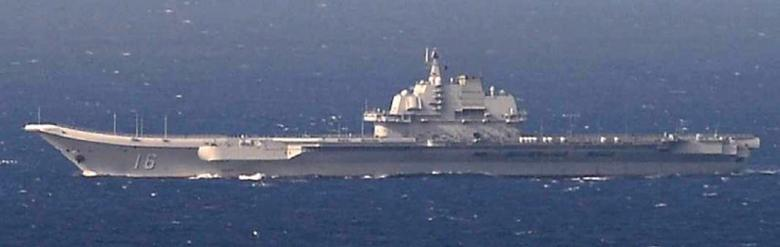 China's Kuznetsov-class aircraft carrier Liaoning sails the water in East China Sea, in this handout photo taken December 25, 2016 by Japan Self-Defence Force and released by the Joint Staff Office of the Defense Ministry of Japan. Joint Staff Office of the Defense Ministry of Japan/HANDOUT via REUTERS