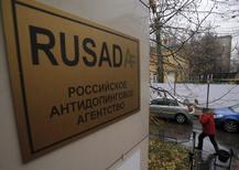 """Офис РУСАДА в Москве. Российские чиновники впервые признали системное применение допинга спортсменами, назвав это """"институциональным сговором"""", но отринув предположения о причастности к этому властей страны, сообщила газета New York Times.  REUTERS/Maxim Shemetov"""