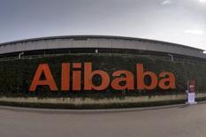 Alibaba Group, à suivre à Wall Street. Alibaba Digital Media and Entertainment Group, filiale de divertissement du géant chinois du commerce électronique, prévoit d'investir plus de 50 milliards de yuans (6,9 milliards d'euros) au cours des trois prochaines années. /Photo d'archives/REUTERS