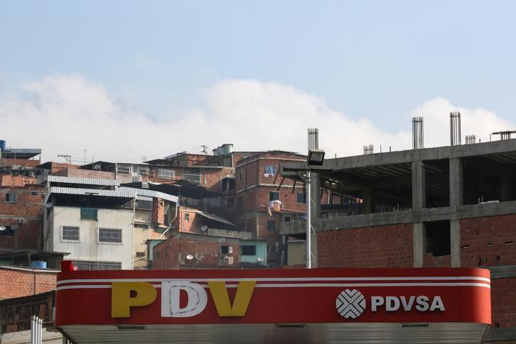 The logo of the Venezuelan state oil company PDVSA is seen at a gas station in Caracas, Venezuela December 23, 2016. REUTERS/Marco Bello