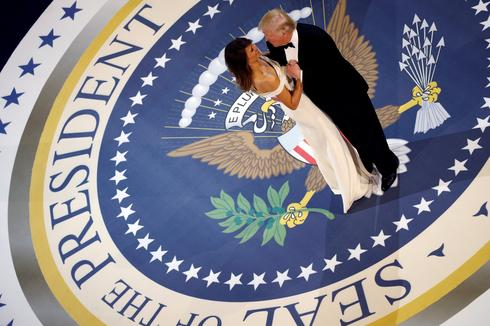 Inaugural balls for the 45th president