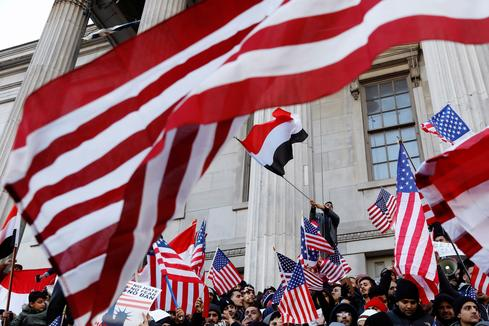 New York's Yemeni bodega owners protest